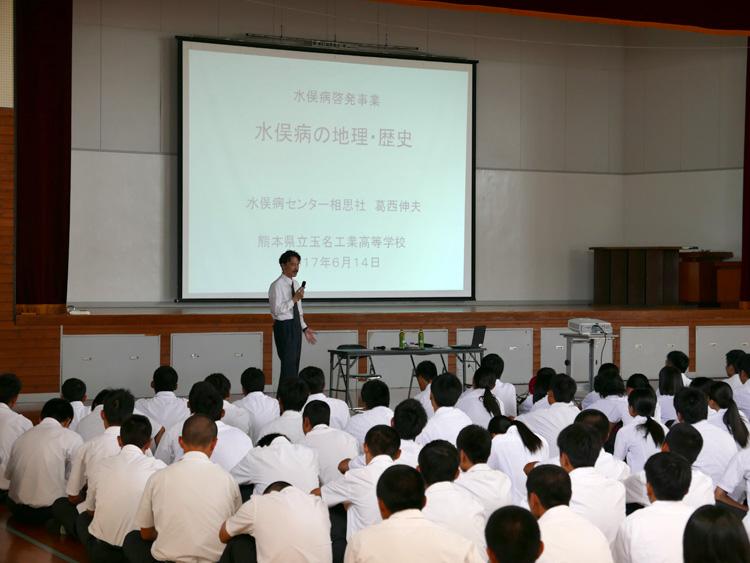 玉名工業高校での講話02