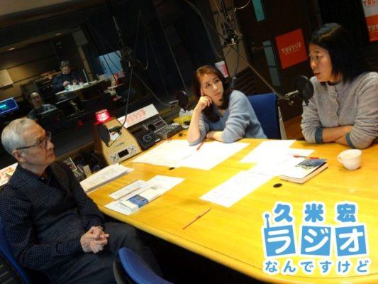久米宏「ラジオなんですけど」