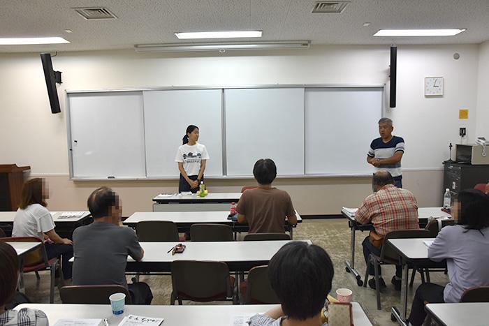 教員組合の研究集会で講話|水俣病センター相思社