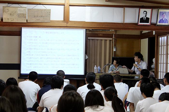 熊本中央高校が来館 水俣病歴史考証館