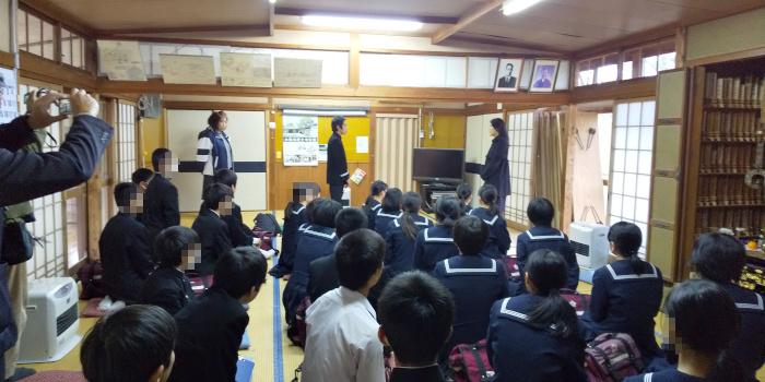 袋中学校2年生が来訪 水俣病歴史考証館
